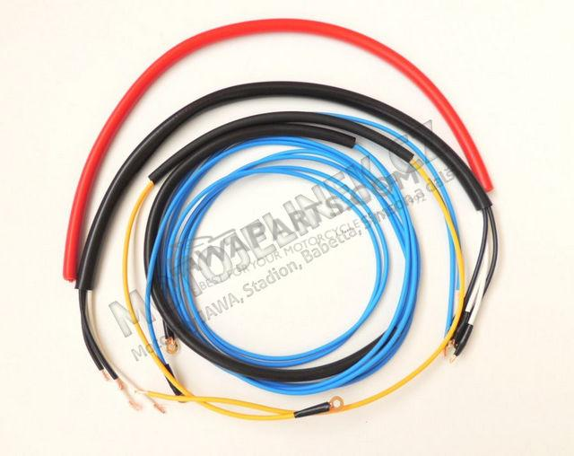 Wireharness - Stadion S22,S23