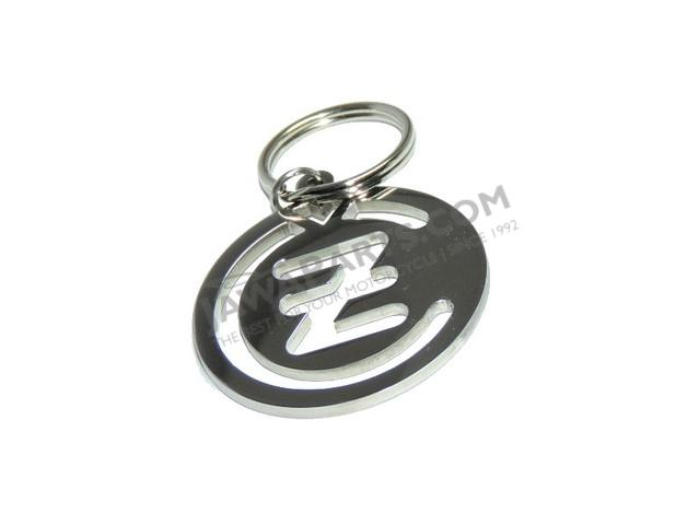 Key ring - ČZ logo